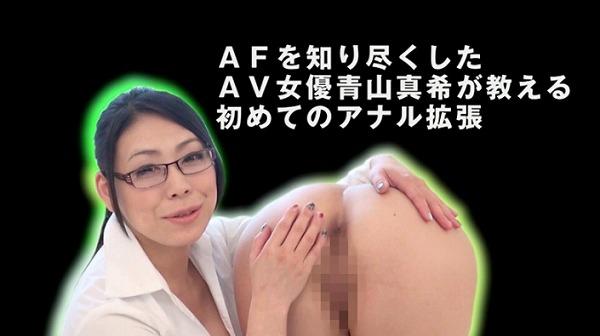 アナルセックスのやり方講座